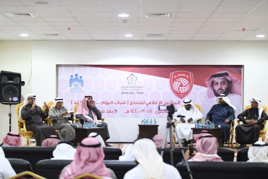 برعاية آل الشيخ.. منتدى شبابي عالمي في عنيزة العام المقبل