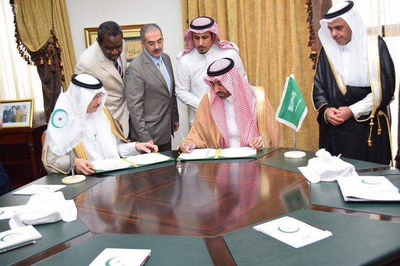 السعودية توقع على النظام الأساسي لمركز عمل منظمة التعاون الإسلامي