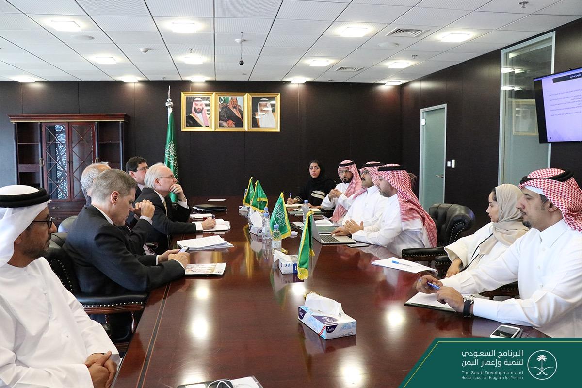 تفاصيل ونتائج الاجتماع الرباعي بقيادة السعودية لإعادة إعمار اليمن