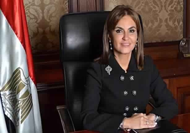 «غرفة مكة» تكرم وزيرة الاستثمار المصري
