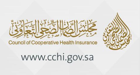 الضمان الصحي يرسل إشعارات SMS بتحديثات حالة التأمين