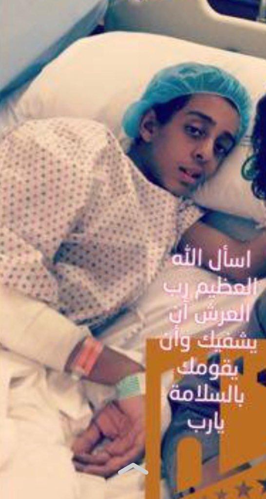 شاهد.. رسالة مؤثرة من معلم لطالب منوّم بالمستشفى