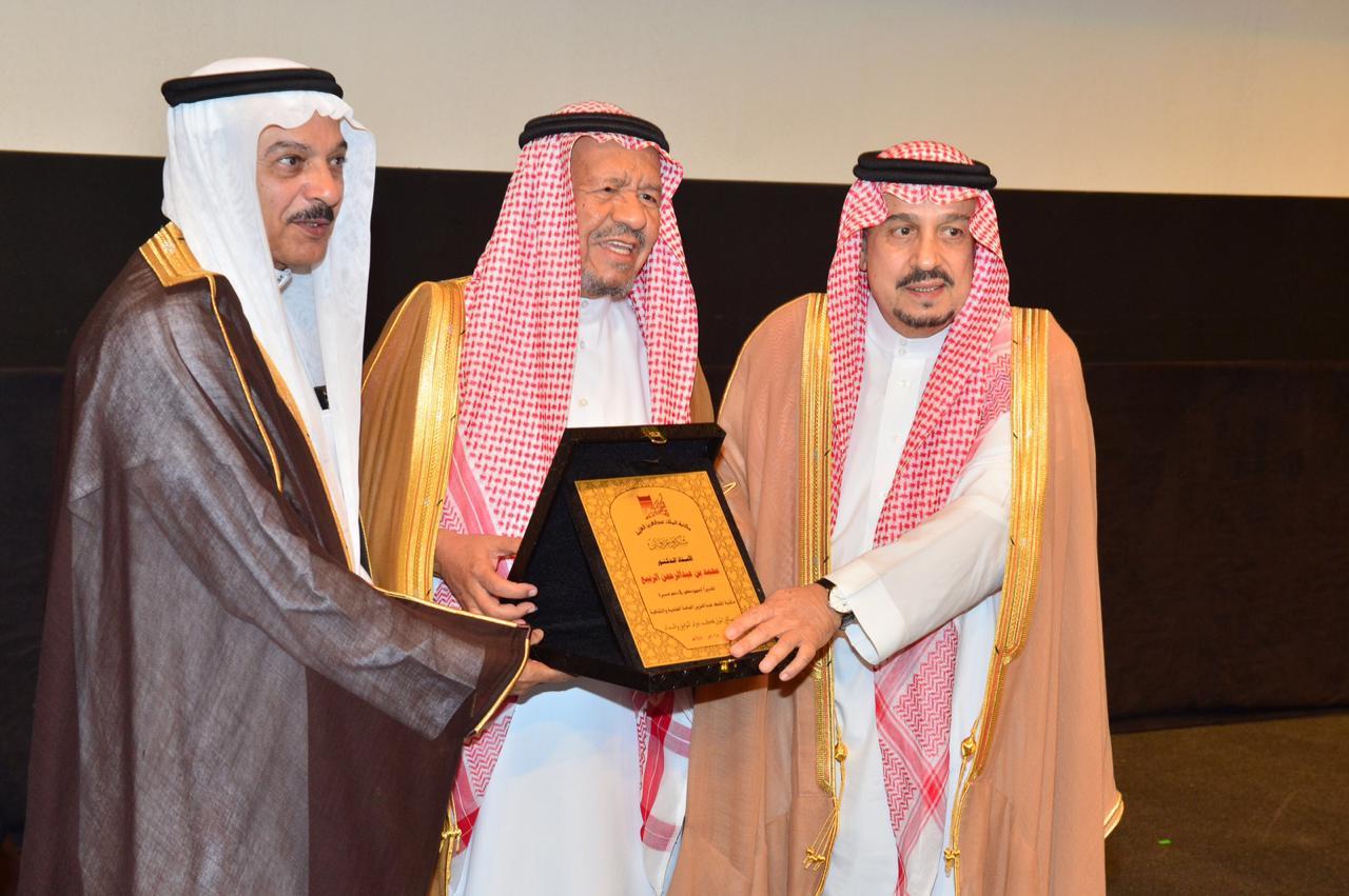 برعاية أمير الرياض..مكتبة الملك عبدالعزيز تكرّم الدكتور محمد الربيّع