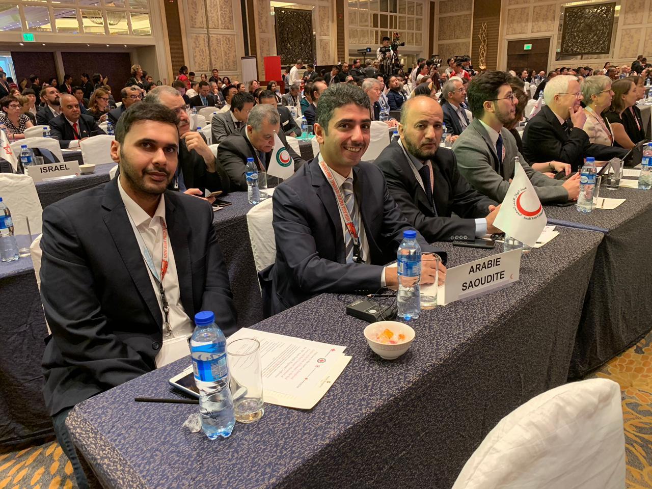 الهلال الأحمر السعودي يشارك في مؤتمر دولي بمانيلا