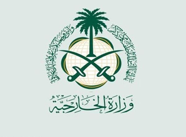 المملكة تُدين الهجوم على موكب في إقليم لوجار جنوب أفغانستان