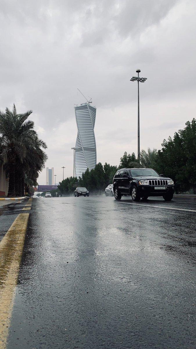 """""""الأرصاد"""" تتوقع هطول أمطار رعدية مصحوبة برياح نشطة على 6 مناطق بالمملكة"""