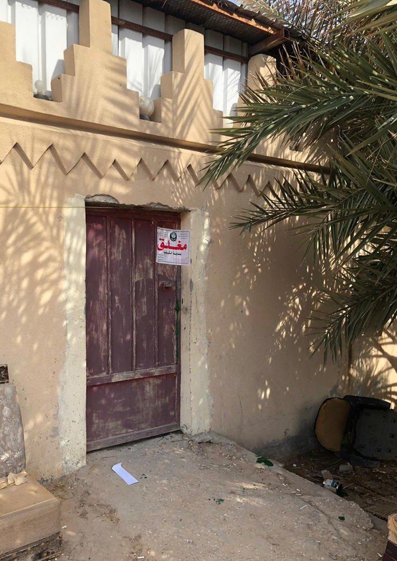 أمانة الرياض تغلق مستودعا لتغليف الأرز الأقل جودة