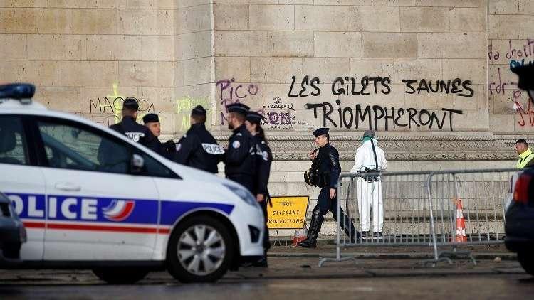 الشرطة الفرنسية تضرب عن العمل