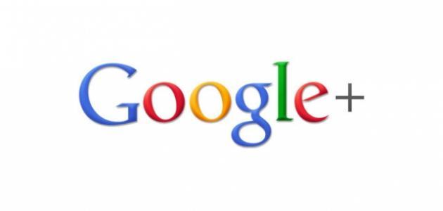 """تسريب بيانات 50 مليون مستخدم جديد يدفع بإغلاق """"جوجل بلس"""""""