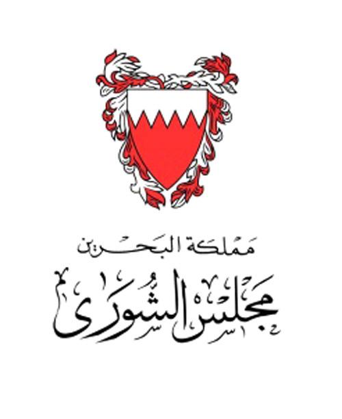"""مجلس الشورى البحريني يدين محاولات """"الجزيرة"""" لبث الفرقة والفتنة بين أبناء الشعب"""