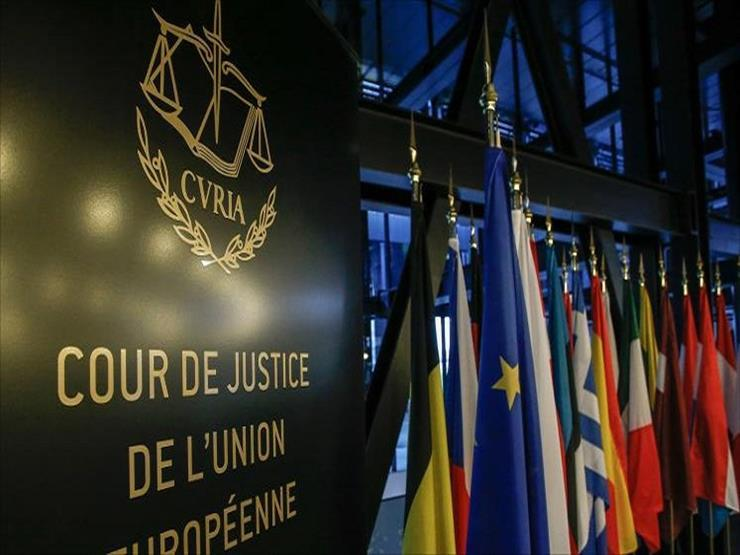 العدل الأوروبية تصدر حكما بشأن بريكست
