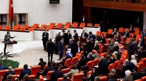 الادعاء التركي يطالب برفع الحصانة عن 68 نائباً معارضاً