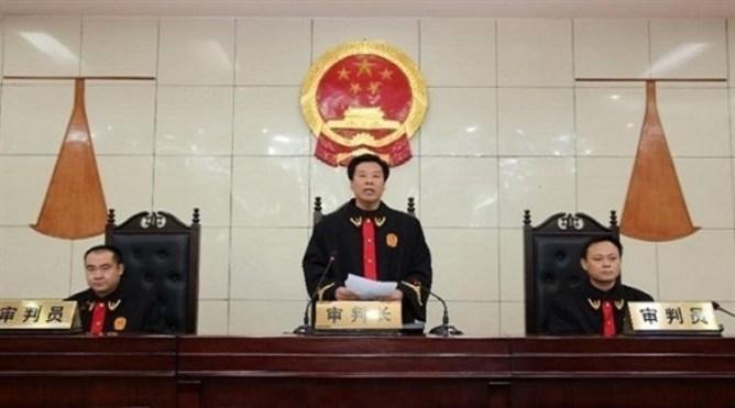 السجن المؤبد لنائب وزير أمن الدولة الصيني