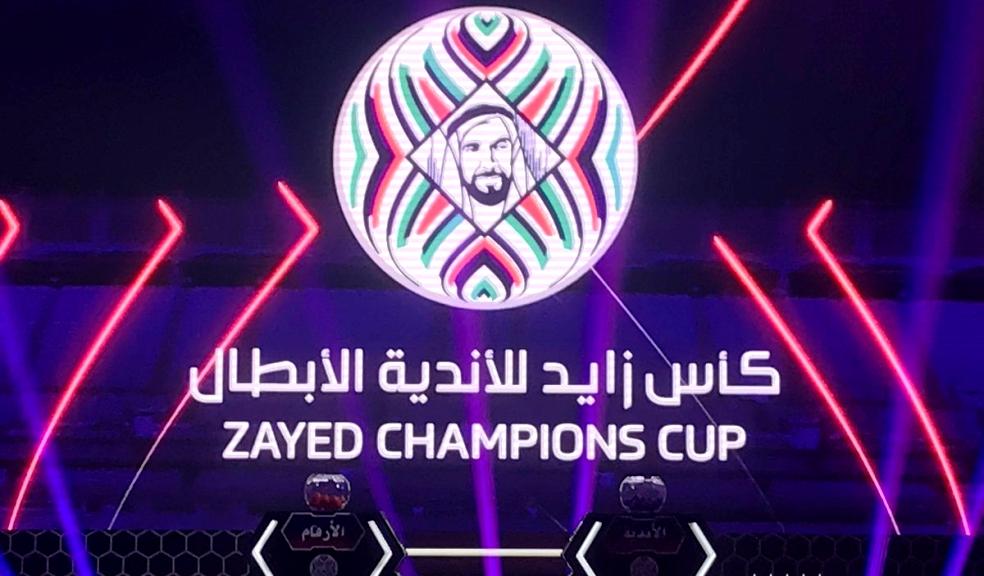 مشاهدة مباراة الأهلي والهلال بث مباشر في نصف نهائي كأس زايد للأبطال