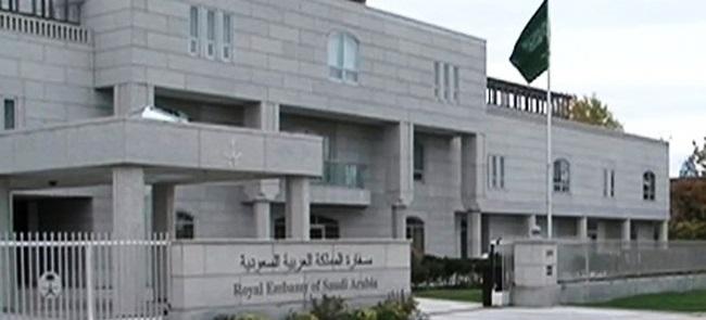 سفارة المملكة بأستراليا تحذر رعاياها من اتصالات محتالين من أرقام تتبع جهات رسمية