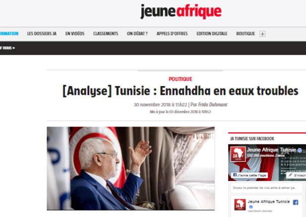 بعد فضيحة التنظيم السري.. مجلة فرنسية: إخوان تونس مذعورون من حل النهضة