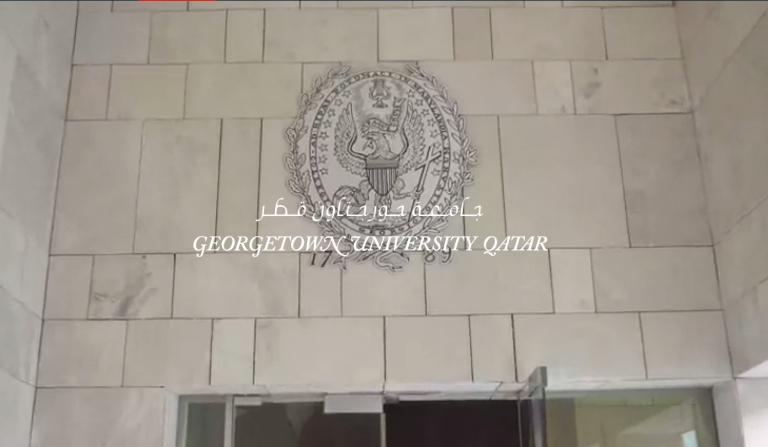 ديلي كولر: قطر تغازل واشنطن بمليار دولار لنخبة الجامعات الأمريكية
