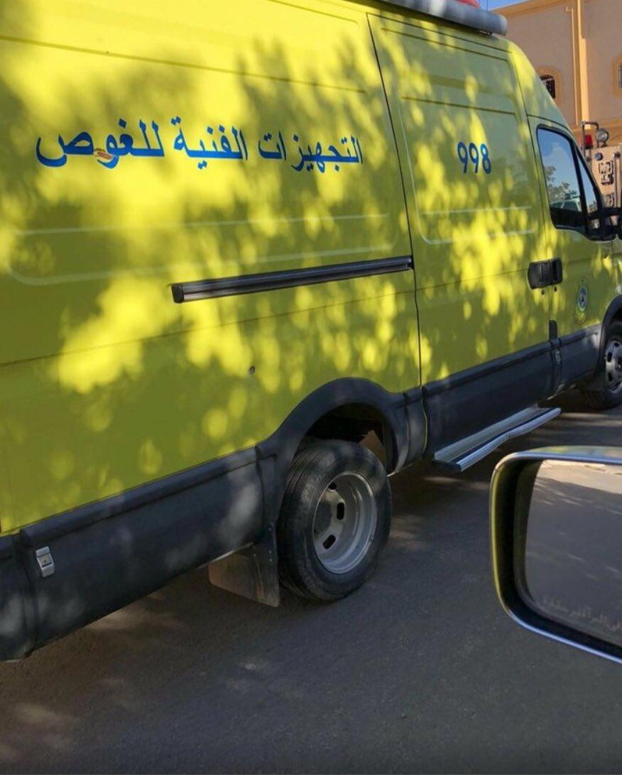 الدفاع المدني يباشر حالة اختناق بخزان مياه في خميس مشيط