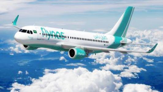 طيران ناس يُسيّر ثلاث رحلات أسبوعية من مطار الأحساء أكتوبر المقبل