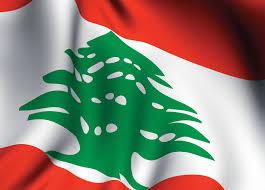 لبنان سيتقدم بشكوى لمجلس الأمن ضد إسرائيل لانتهاك مجاله الجوي