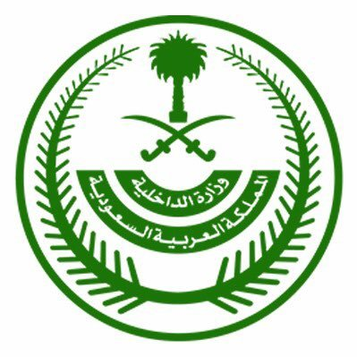 إغلاق نفق تقاطع الستين مع طريق الأمير محمد بن عبدالعزيز في جدة