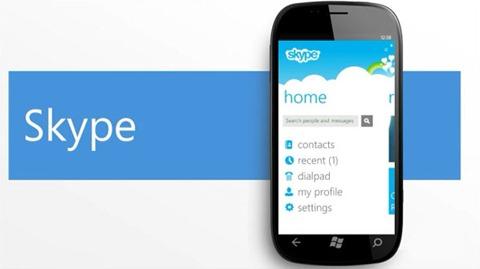 """تحديث جديد لـ""""سكايب"""" يحمل ميزة """"مذهلة"""" وفق تقنيات """"الذكاء الصناعي"""""""