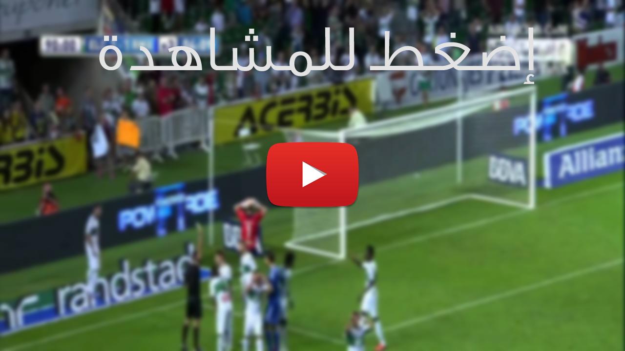 مشاهدة مباراة الهلال والرائد بث مباشر في الدوري السعودي