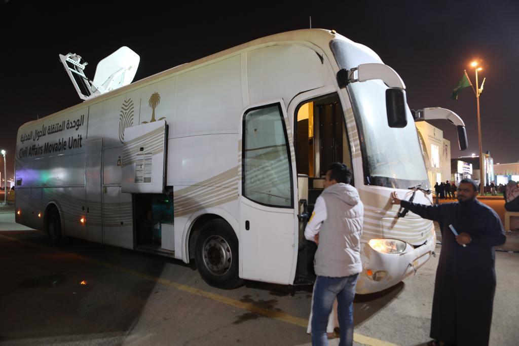 خدمات الأحوال المدنية (فورية) في ( عربة متنقلة ) بـ الجنادرية