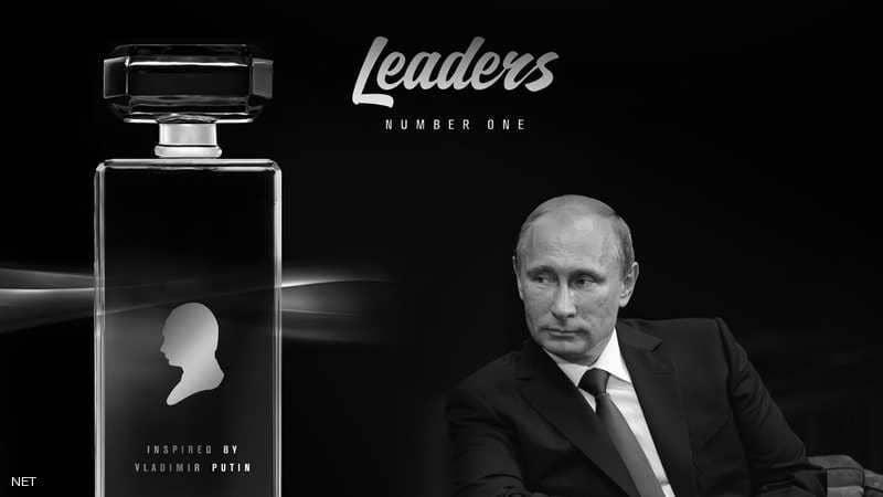 بوتين على زجاجة عطر