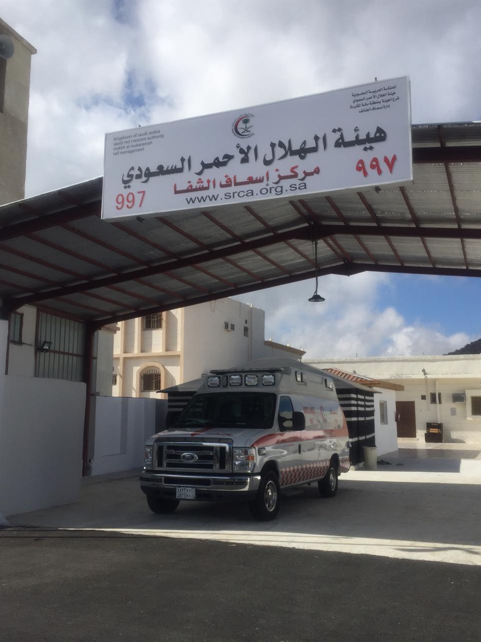 تشغيل مركزي إسعاف جديدين بالطائف