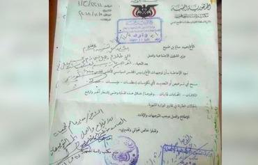 وثيقة تفضح الحوثيين ..الميليشيا جمدت نشاط جميع مؤسسات المجتمع المدني في مناطق سيطرتها