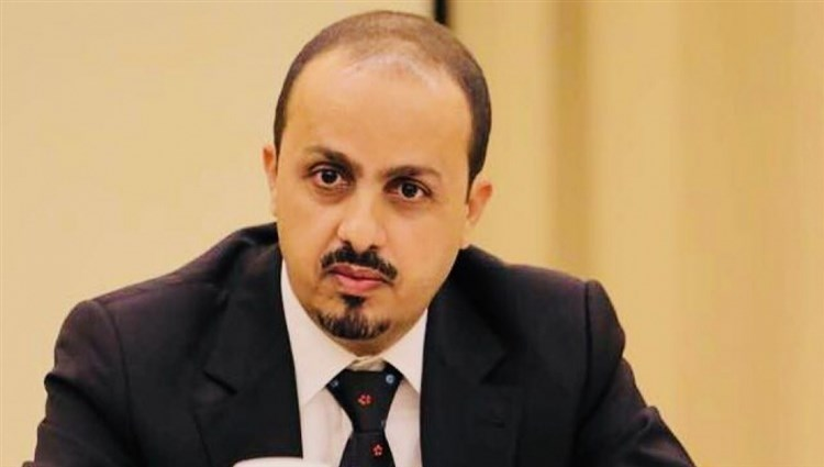 وزير الإعلام اليمني ينتقد بيان مبعوث الأمين العام للأمم المتحدة: متناقض