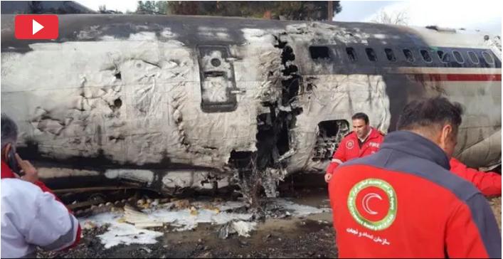 إيران.. مقتل 15 راكبا ونجاة واحد بتحطم طائرة شحن