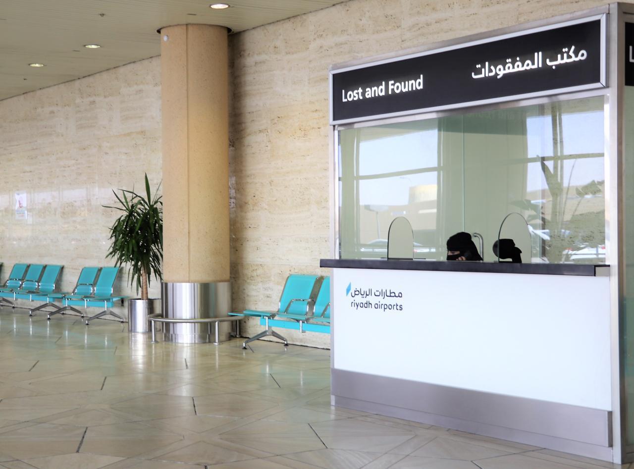 """""""مطارات الرياض"""" تدشن مكاتب المفقودات في مطار العاصمة"""