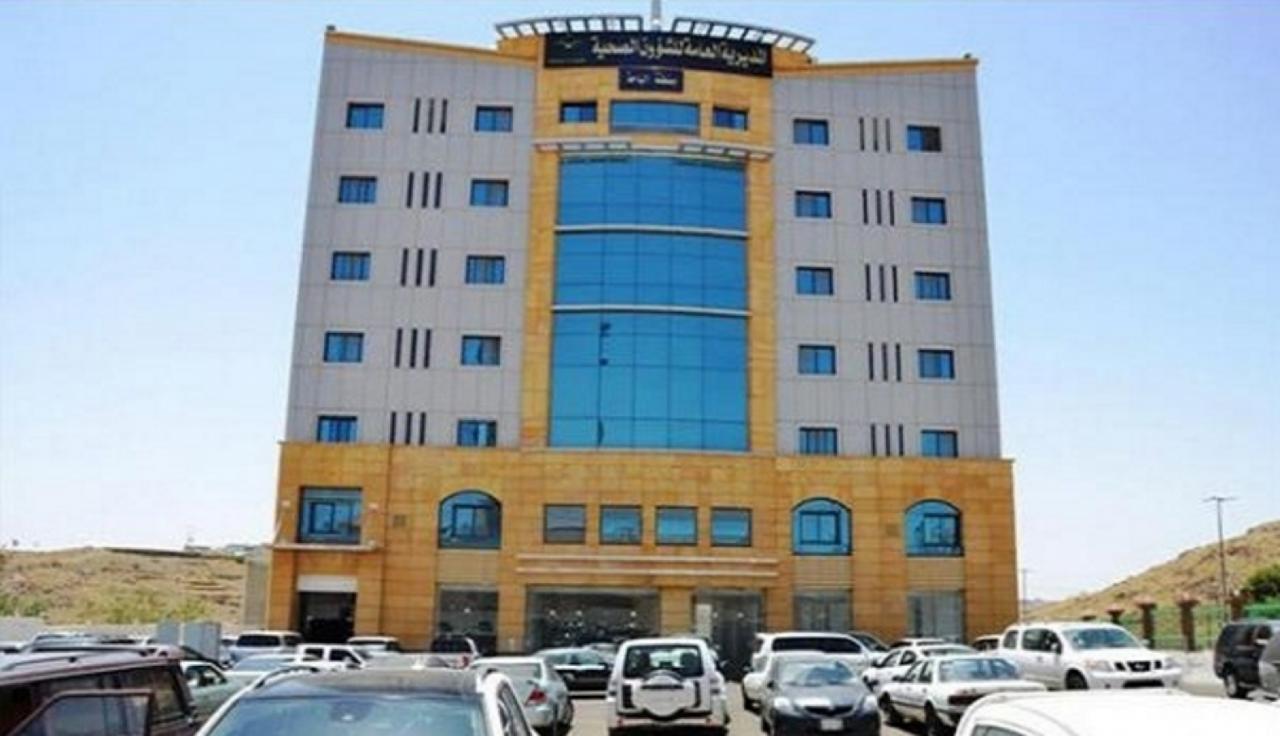 """""""صحة الباحة"""" ترد علىمشاركة عاملة في تسليم جثمان بمستشفى الملك فهد"""