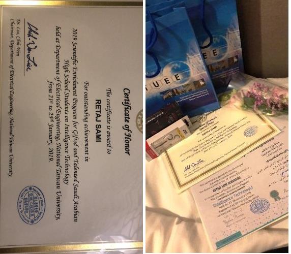 """طالبة سعودية تحقق المركز الرابع عالميا في """"التمارين الإضافية والإثرائية"""""""