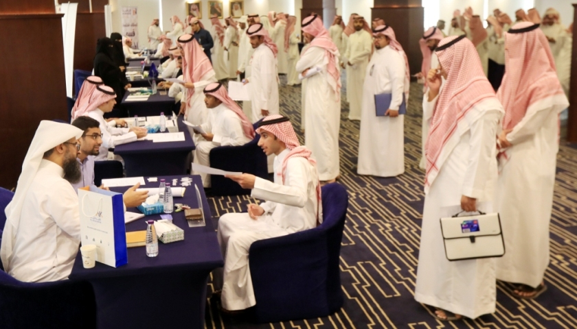 شاهد التفاصيل: 370 وظيفة شاغرة للجنسين في الرياض