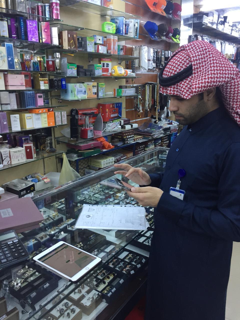 """""""عمل الرياض"""" يضبط 58 مخالفة وينذر 84 منشأة"""