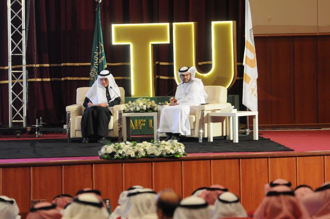 فتح القبول في 25 برنامجاً للدراسات العليا هذا العام بجامعة الطائف