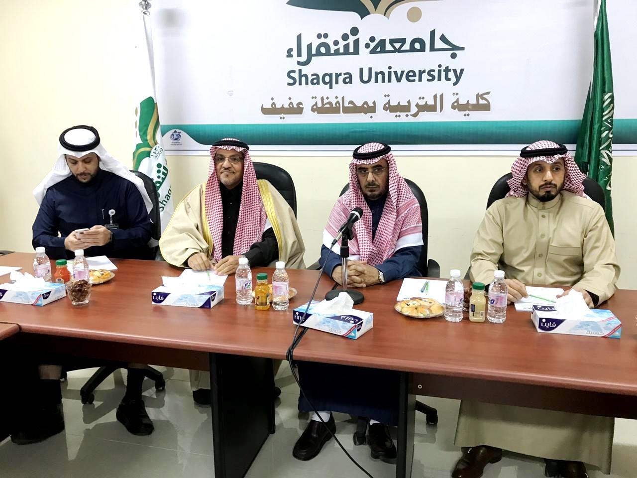 بالصور: مدير جامعة شقراء يزور محافظة عفيف ويلتقي الأهالي