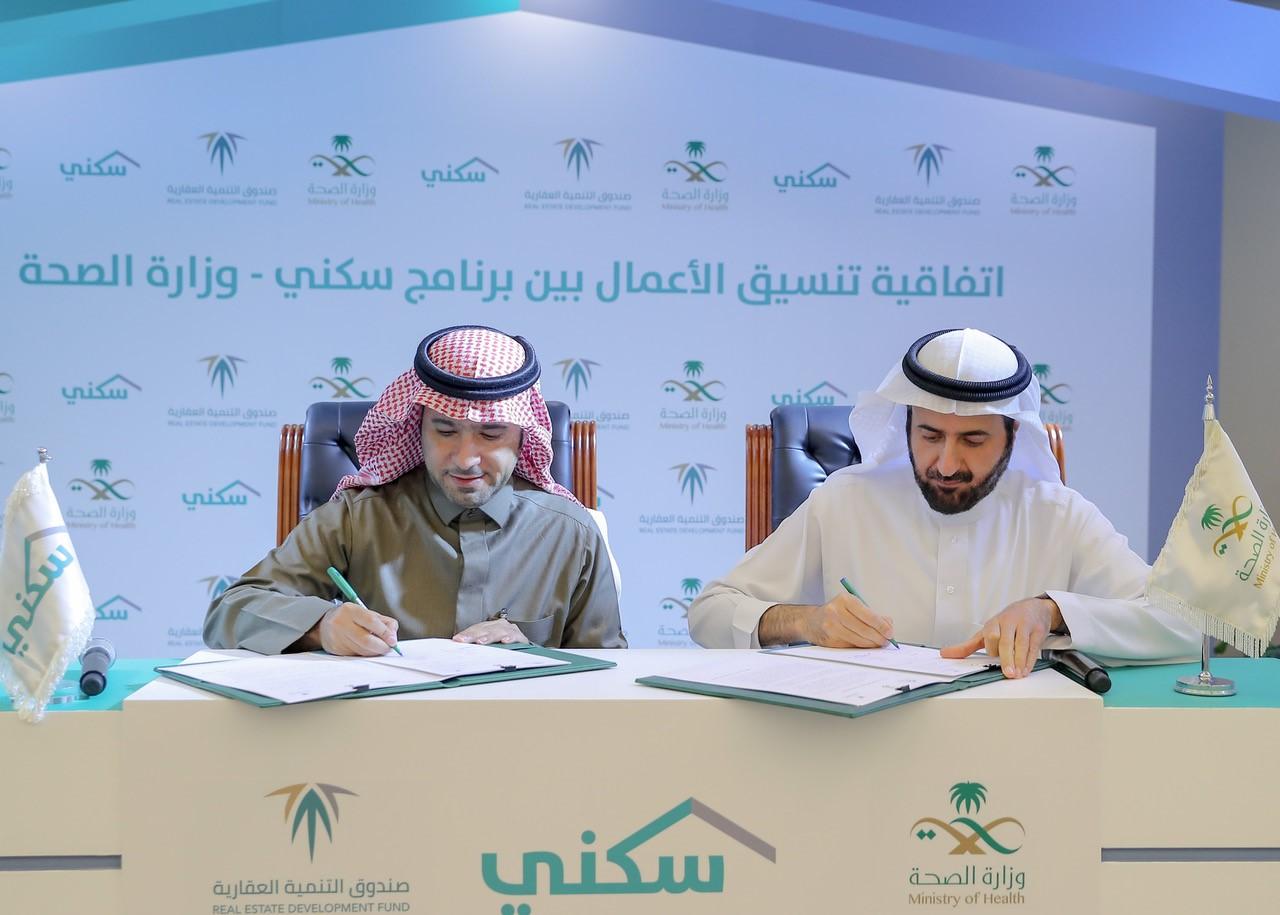 """توقيع اتفاقية بين """"الإسكان"""" و""""الصحة"""" لتقديم خدمات إسكانية لمنسوبي الصحة"""