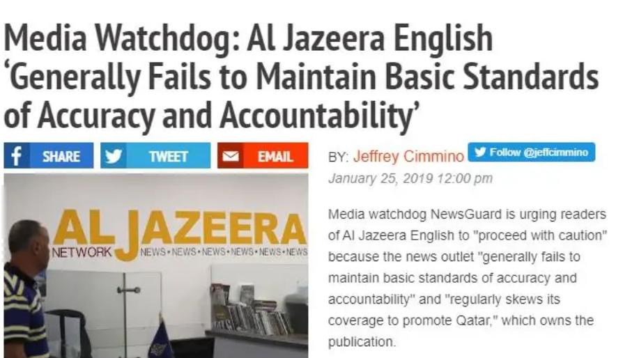 """منظمة News Guard تفضح """"الجزيرة الإنجليزية"""": منصة للأخبار الملفقة"""