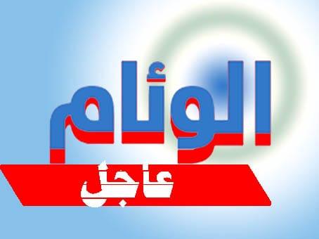 عاجل .. المرصد السوري: داعش يقتل 16 مدنيا نصفهم من الأطفال بدير الزور