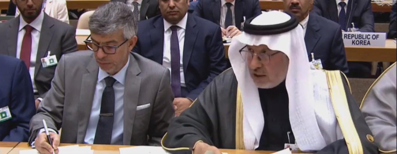 السعودية تتبرع بـ 500 مليون دولار لتمويل خطة الاستجابة السريعة في اليمن