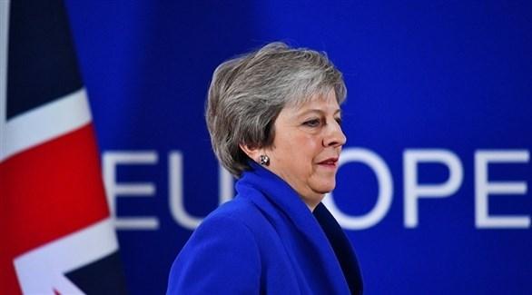 تيريزا ماي ترقص في آخر أيامها بمنصب رئيسة وزراء بريطانيا