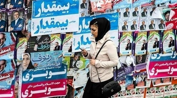 بغداد: السفارة الأمريكية تزيل مئات الحسابات الإيرانية