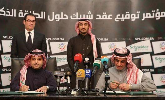 توقيع عقد رعاية لدوري كأس الأمير محمد بن سلمان للمحترفين