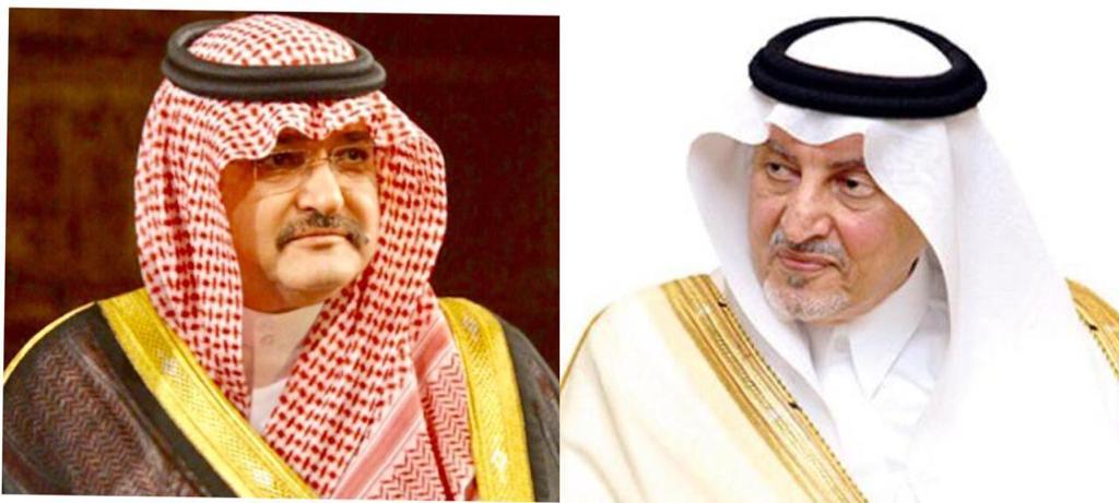 الأمير مشعل بن ماجد يفتتح معرض شباب وشابات الأعمال العاشر بجدة