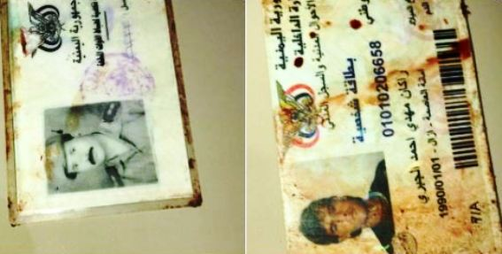 القيادي الحوثي راكان مهدي الجبري في قبضة قوات الشرعية