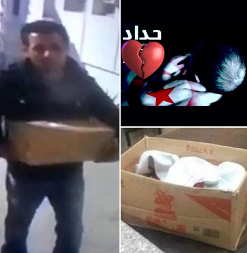 جثث أطفال الكراتين تشعل غضب التونسيين.. والحكومة في مأزق